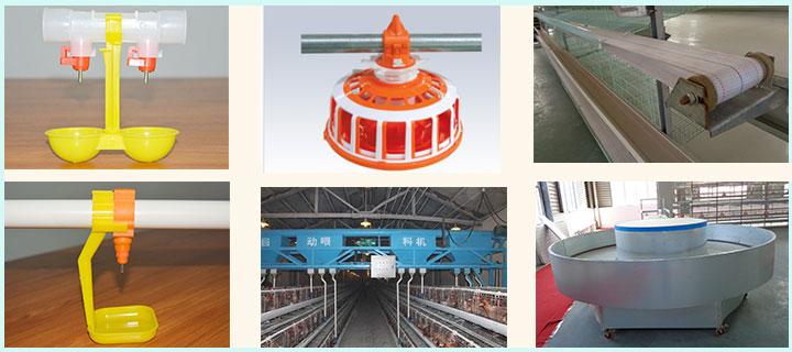 запасные части оборудования для птицефермы