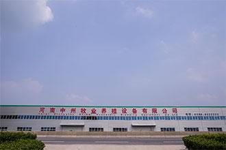 завод по производстве клетки для кур