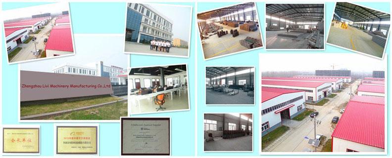 Компания Чжэнчжоу livi